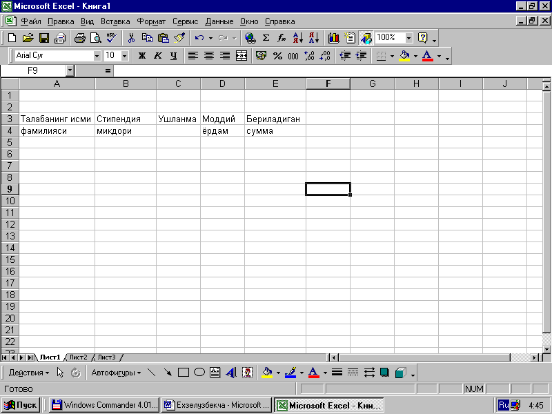 Windows operatsion tizimida ishlash asoslari